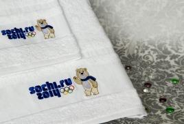 Подарочные полотенца SOCHI